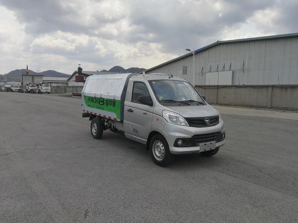 河豚体育THD5030ZLJB6自卸式垃圾车